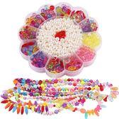 兒童益智diy手工制作材料包女孩禮物穿珠玩具   SQ3851『樂愛居家館』