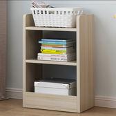 三層書櫃 三格書架 書櫃 展示架 置物櫃 收納架 床頭櫃 《Life Beauty》