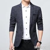 秋季男士休閒西服韓版修身小西裝外套男加厚便西潮加絨單西男上衣