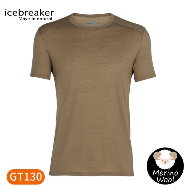 【Icebreaker 男 Amplify Cool-Lite排汗短袖上衣GT130《燧石褐》】IB104581/排汗衣