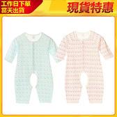 嬰兒連身內衣睡衣純棉現貨