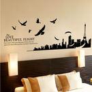 壁貼巴黎鐵塔 客廳餐廳臥室教室裝潢佈置牆貼 《Life Beauty》