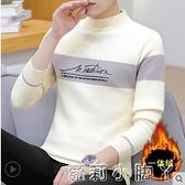 男士毛衣半高領韓版潮流秋冬季一體加絨厚款針織衫線衣保暖打底衫 蘿莉新品