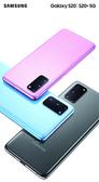 Samsung Galaxy S20 Ultra 12G/256G