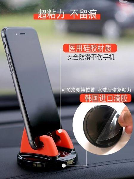 店長推薦▶韓國車載手機架車內汽車導航支架吸盤式通用多功能車用手機支撐架
