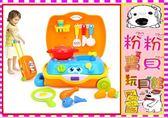 *粉粉寶貝玩具*最新款~匯樂(HuiLe)小廚師旅行箱~兒童拉桿式行李箱廚房玩具~超實用的家家酒玩具