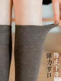 2條小腿襪女中筒純棉潮瘦腿黑色jk日系長筒襪高筒 歐韓時代