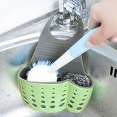 ✭慢思行✭【N363 】雙層式水槽瀝水籃瀝水袋廚房水槽置物架海綿水池收納用品掛籃