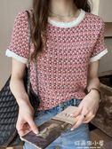 2019夏裝新款時尚復古圓領冰絲針織衫女短袖t恤寬鬆半袖打底上衣 好再來小屋