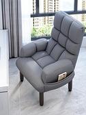 辦公椅 電腦椅家用椅子可躺辦公室懶人沙發椅靠背書桌宿舍游戲座椅電競椅 LX【618 購物】