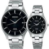 SEIKO 精工 SPIRIT SMART 鈦金屬對錶 V157-0BX0D+V137-0CS0D(SBPX103J+STPX043J)