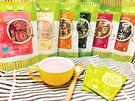 【良食生活】沖泡食光 營養組合■6種口味 任選3包■限量活動