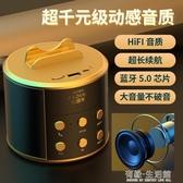 無線藍芽音箱大音量隨身迷你小音響戶外便攜式可插tf卡u盤鋼炮小型影響3d環繞電 雙十二全館免運