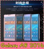 【萌萌噠】三星 Galaxy A8 2016版 A810 半透鏡面保護套 防刮側翻皮套 免翻蓋接聽 原裝同款 手機殼