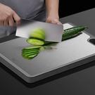 Umetre德國304不銹鋼切菜板家用抗菌防霉砧板厚廚房塑料雙面案板 小時光生活館