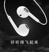 蘋果iphone7線控耳機iPhoneX/8/7Plus扁口Lightning藍芽連接耳機