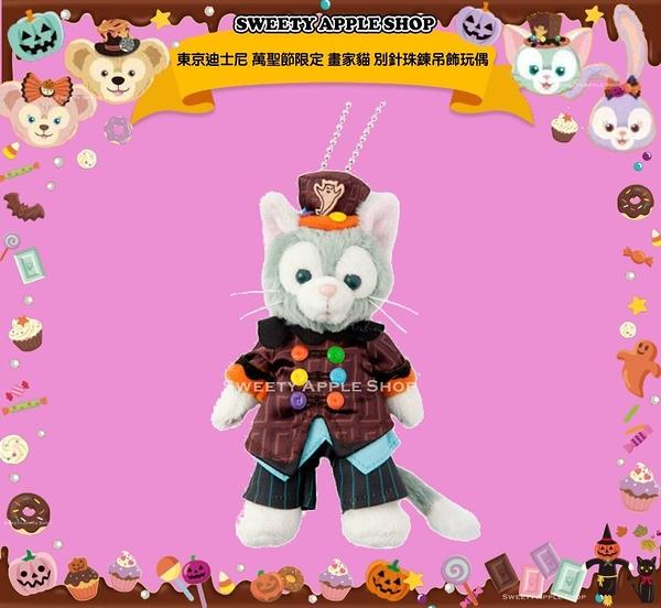 (現貨&樂園實拍圖) 東京迪士尼 萬聖節 畫家貓 別針珠鏈玩偶吊飾