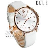 ELLE 時尚尖端 羅馬簡約時刻女錶 防水手錶 不銹鋼真皮錶帶 玫瑰金x白 ES21005S03X