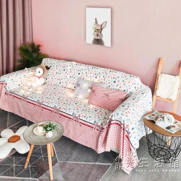 沙發蓋布套罩布沙發巾墊毯全蓋網紅北歐ins風簡約現代布單巾防滑 小時光生活館