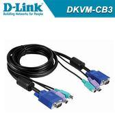 D-Link 友訊 DKVM-CB3 KVM 交換器纜線