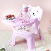 折疊椅兒童餐椅帶餐盤寶寶吃飯桌兒童叫叫椅子餐桌靠背 糖糖日系森女屋YYP