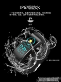 智慧手環男測心率防水彩屏運動手錶女小米vivo計步器華為oppo 科技藝術館