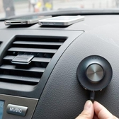 藍芽 美國Avantree CaraII 藍芽音樂接收器 汽車音響救星 藍牙接收器 傳輸器 aux BTCK200 A
