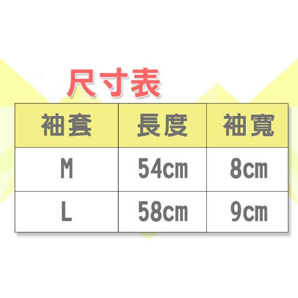 SUNSOUL/HOII/后益-新光感/防曬光能布 UPF50+ 袖套 /藍M號  PG美妝