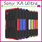 Sony XA Ultra F3215 6吋 輪胎紋手機殼 全包邊背蓋 矽膠保護殼 支架保護套 PC+TPU手機套 蜘蛛紋