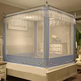 蚊帳三開門拉鏈方頂公主風1.5米1.8m床雙人家用蒙古包坐床紋帳 嬡孕哺LX