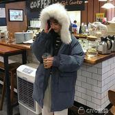 新款冬季女裝韓版復古中長款寬鬆加厚大毛領連帽棉衣棉服外套  ciyo黛雅