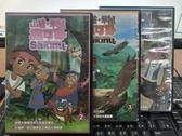 挖寶二手片-THD-156-正版DVD-動畫【山豬 飛鼠 撒可努 2-4 3碟】-國閩語發音(直購價)