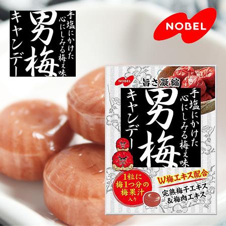 日本 NOBEL 男梅糖 80g 酸甜紫蘇味 梅子糖 糖果 男梅 硬糖 日本糖果 梅糖