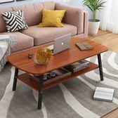 茶幾簡約現代北歐客廳家用創意小戶型鐵藝臥室沙發邊幾簡易小桌子JA7856『科炫3C』