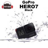 GoPro HERO7 Black [台南-上新] 專業版 超強防手震 4k 慢動作 錄影 公司貨