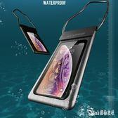 手機防水袋潛水套游泳水下拍照觸屏通用手機袋保護殼騎手專用華為 PA2410『pink領袖衣社』