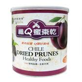 綠源寶~纖Q蜜棗乾300公克/罐
