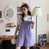 夏季韓版2020新款寬鬆洋氣小個子可愛減齡紫色闊腿背帶短褲女褲子(快速出貨)