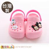 女童鞋 台灣製迪士尼TSUM正版水路輕便鞋 魔法Baby