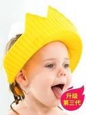 寶寶洗頭神器嬰兒童防水護耳幼兒小孩洗澡洗發浴帽可調節