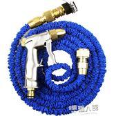 威納爾洗車水槍家用工具水搶高壓力水槍頭伸縮水管軟管神器套裝【全館免運】