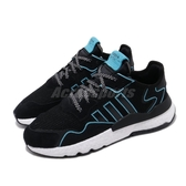adidas 休閒鞋 Nite Jogger 黑 藍 男鞋 運動鞋 反光 【PUMP306】 FV3591