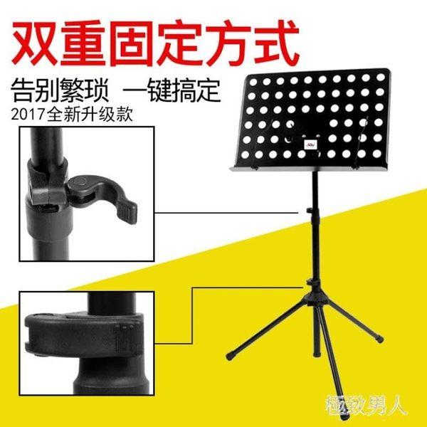 吉他古箏琴小提琴樂譜架可折疊升降SMY7656【極致男人】
