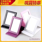 鏡子可折疊化妝鏡臺現貨