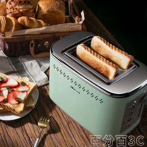 麵包機 Bear/小熊烤麵包機家用吐司機2片多功能多士爐早餐機全自動土司機 WJ百分百