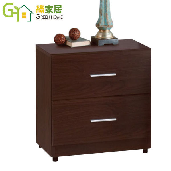 【綠家居】拜默斯 1.6尺二抽床頭櫃(二色可選)