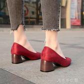 春季黑色高跟鞋淺口單鞋中跟粗跟百搭方頭女鞋韓版工作鞋千千女鞋