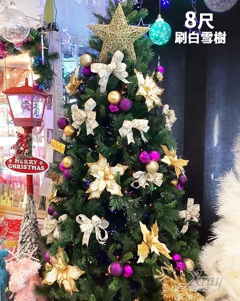 刷白3款葉松針樹-8尺空樹,聖誕造景/聖誕樹/聖誕佈置/刷白/松針樹,節慶王【X514800】