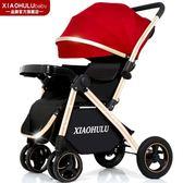 嬰兒推車 小呼嚕嬰兒推車可坐可躺輕便折疊高景觀避震兒童寶寶嬰兒推車嬰兒車 mks韓菲兒
