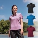 MIZUNO 女款短袖POLO衫 運動上衣 短袖上衣 防曬 抗紫外線 UPF30 立體透氣 32TA1215 21SS